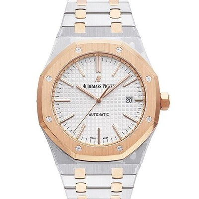 Audemars Piguet Royal Oak Steel & Rose Gold