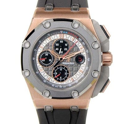 Audemars Piguet Offshore Schumacher Rose Gold