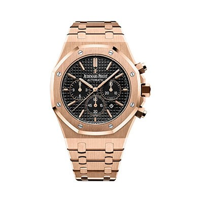 Audemars Piguet Royal Oak Rose Gold 26320OR